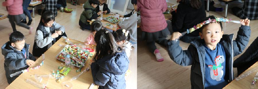 김장&연탄_12.png