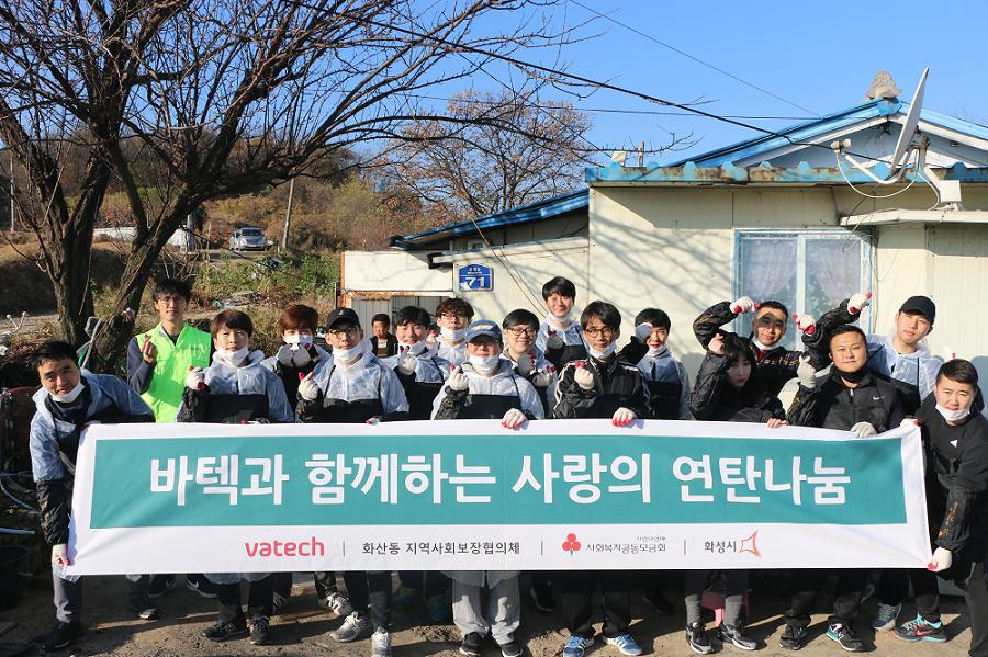 김장&연탄_메인1.png