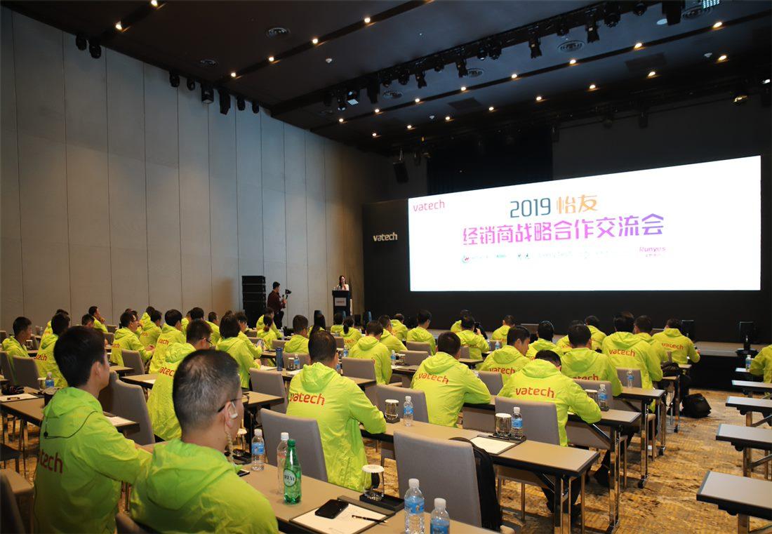 9월 19~22일 제주에서 개최된 바텍-중국 유통 대리점 초청 컨소시엄 행사에 참석한 참가자들.jpg