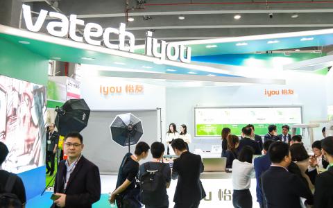 바텍, 어메이징한 중국 성과! 중국에서 역대 최다 판매 기록 세워