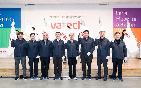 바텍 네트웍스, 새 CI선포 덴탈 이미징 1위 넘어 글로벌 헬스케어 그룹 도약