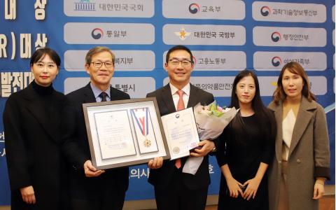 바텍, 2019 대한민국 사회공헌대상 보건복지부 장관상 수상
