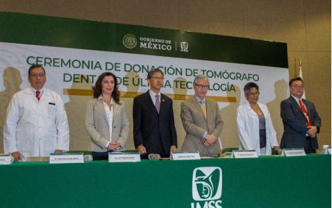바텍, 멕시코 CSR로 산업통상자원부 장관상 수상