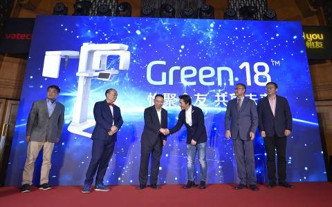 바텍, 치과용 프리미엄 3D Green CT 중국 현지 제조 개시